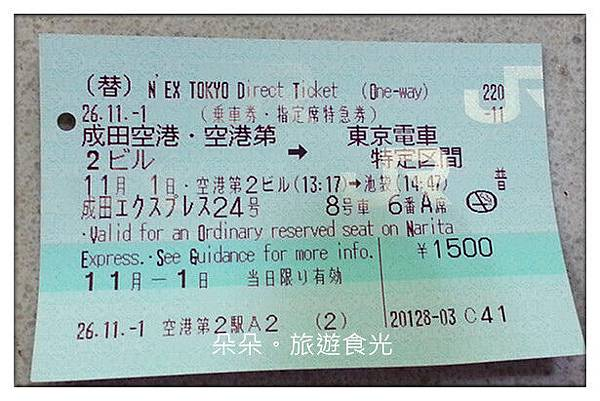 20141101_115734_副本