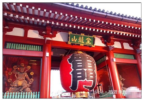 20141102_161401_副本