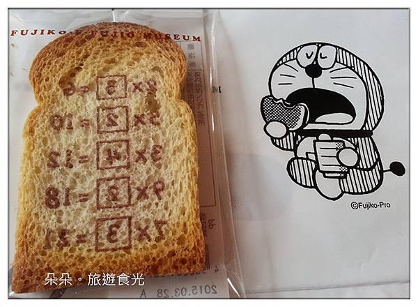 記憶餅乾_副本
