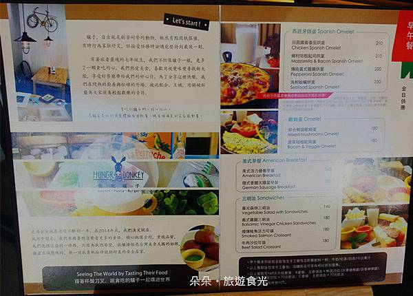 C360_2015-09-06-10-47-56-101_副本