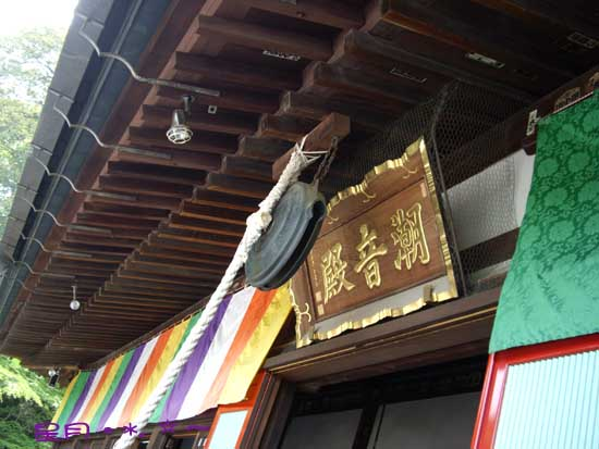 那年日本自由行--喜多院
