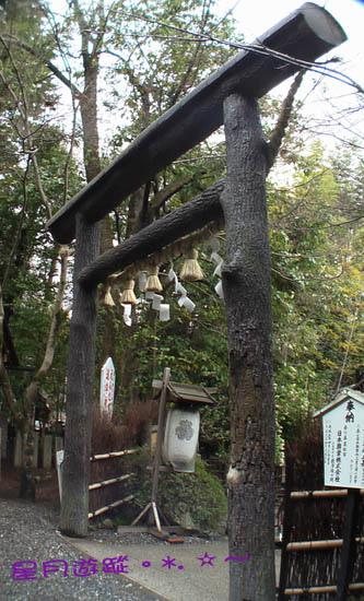 那年--野宮神社