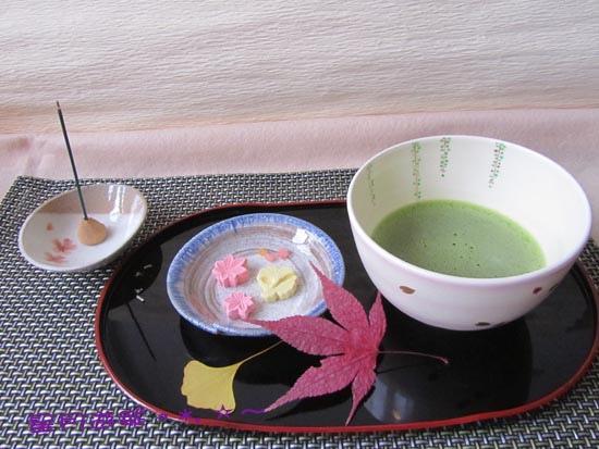 日本茶2013東京秋