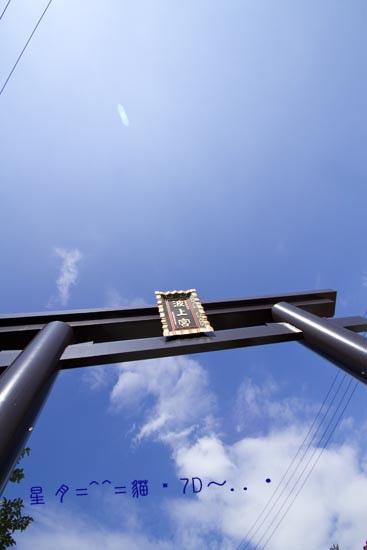 沖繩--波之上神宮