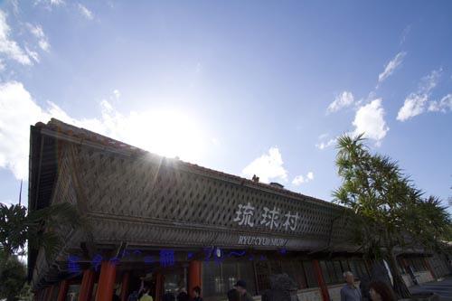 2014『貓・7D~沖繩 遊』琉球王國村