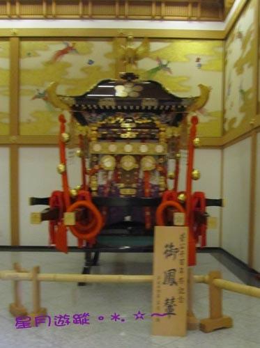 宝物殿・湯島天神2013東京秋
