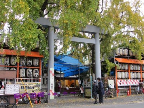 波除神社2013東京秋