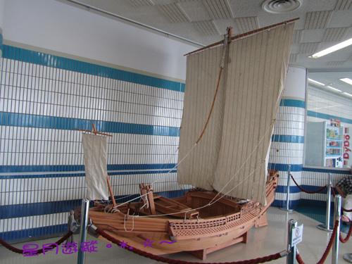 名古屋海洋博物館~2011中部