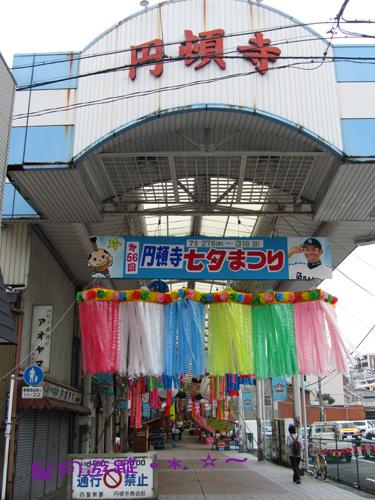 円頓寺商店街-2011中部