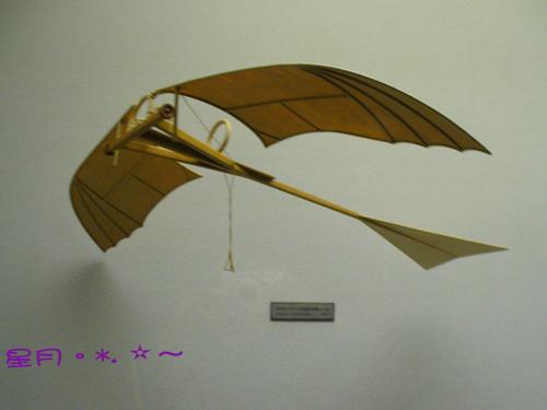 「交通科学博物館」Ⅰ大阪市-那年尋花的時日