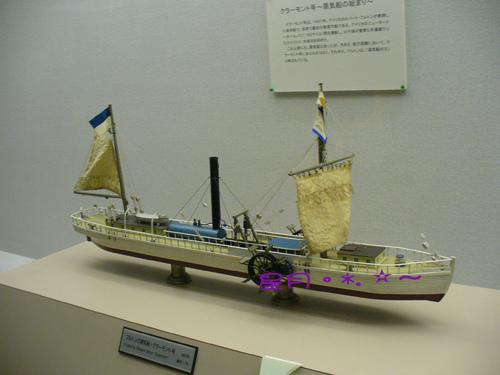 b2大阪交通科学館 (14)