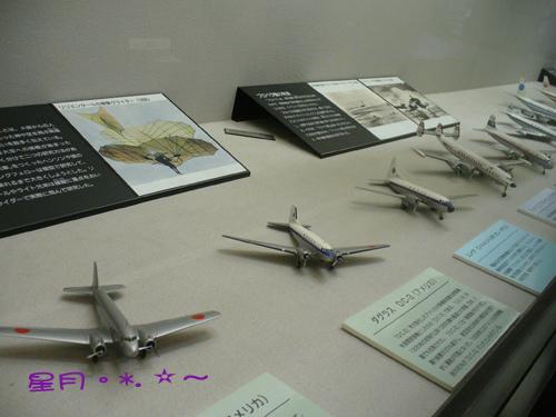 b2大阪交通科学館 (8)