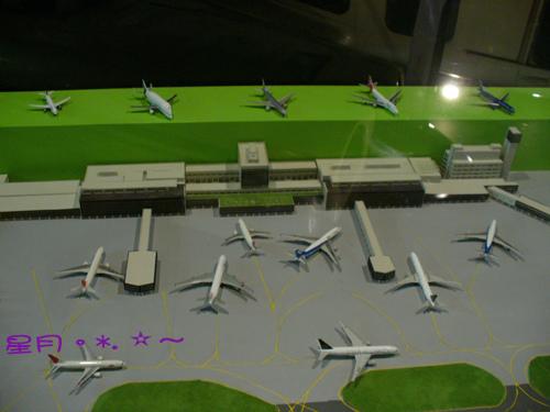 b2大阪交通科学館 (9)