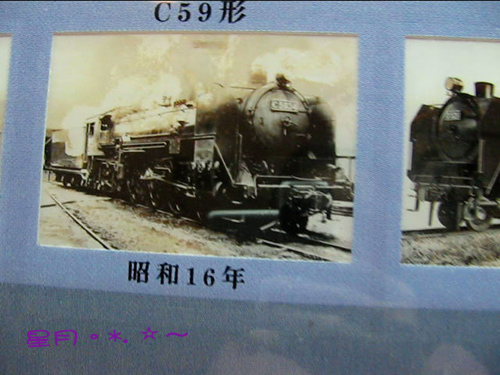 a1梅小路蒸気機関車館 (11)