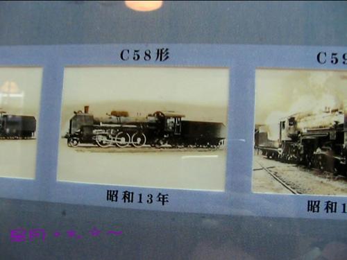 a1梅小路蒸気機関車館 (10)