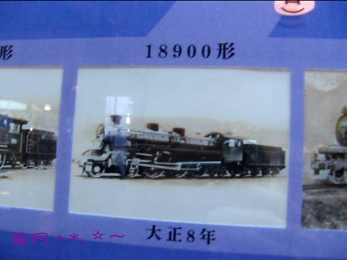 a1梅小路蒸気機関車館 (9)