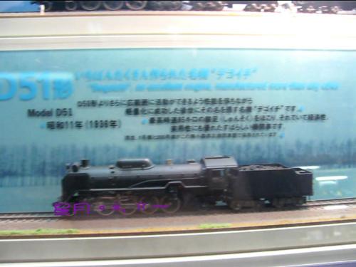 a1梅小路蒸気機関車館 (3)