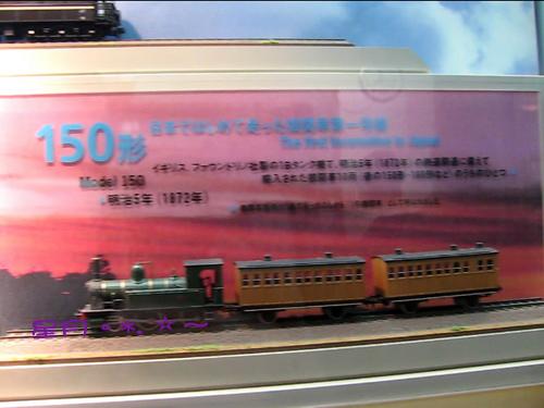 a1梅小路蒸気機関車館 (4)