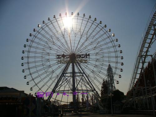 モリコロパーク 大きな観覧車-愛・地球博記念公園