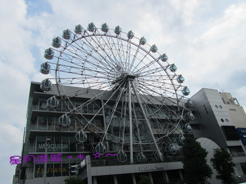 「サンシャインサカエ‧日本最古の観覧車」2011中部
