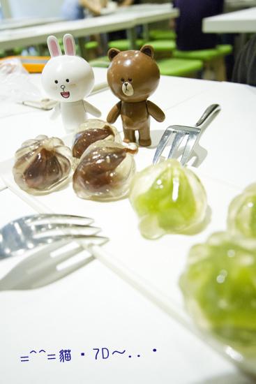 貓・7D~香港美食Ⅰ2014