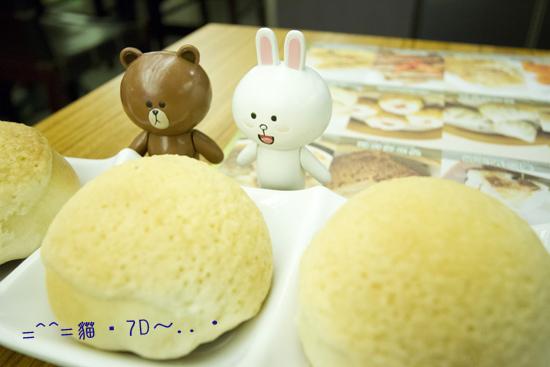 貓7D香港美食Ⅱ2014