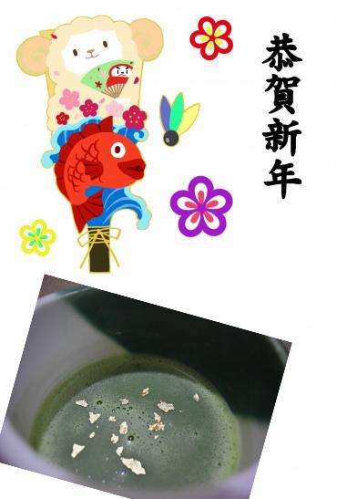 日本茶2014秋