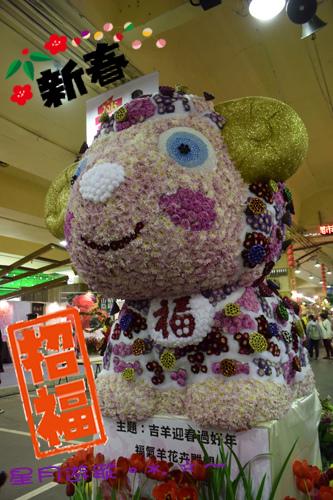 2015新春如意~牡丹