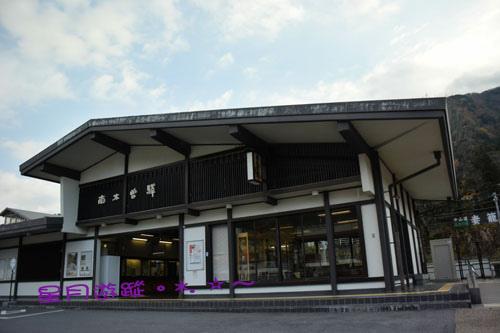 2014秋中部-妻籠宿