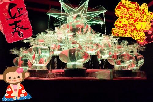 c1金魚展二条城     (2)
