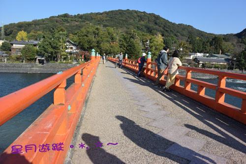 c2宇治神社 橋06
