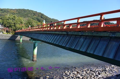 c2宇治神社 橋05