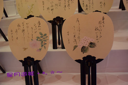 c2扇-平安神宮12