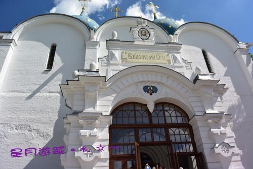 B謝爾蓋聖三一大教堂 (12)