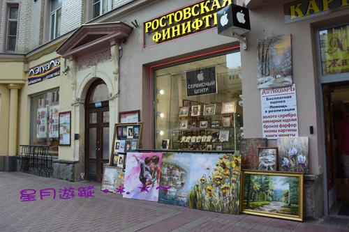 a2莫斯科 街  (6)