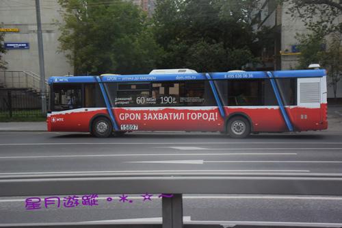 a2莫斯科 街  (20)