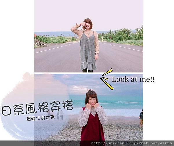 poly洋裝_5947.jpg