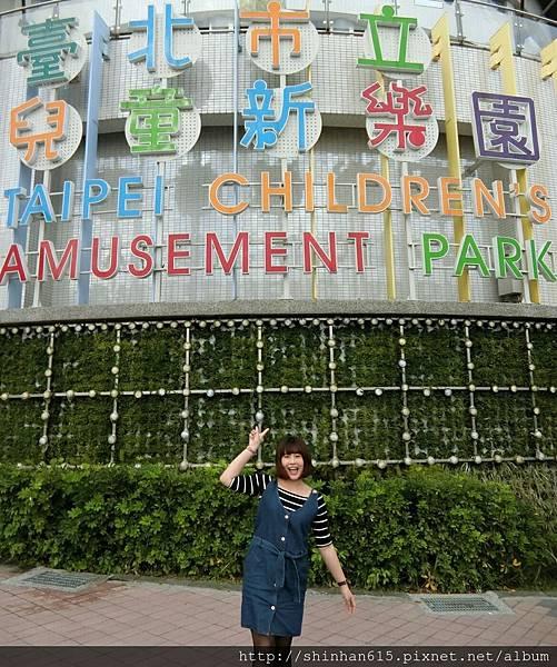 兒童樂園穿搭_170109_0009.jpg
