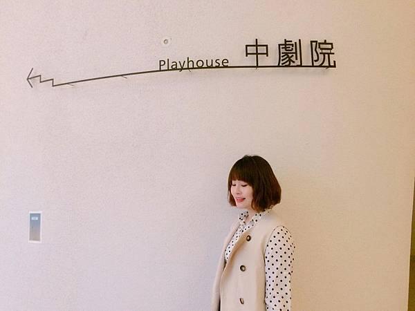 歌劇院風衣介紹_170219_0002.jpg