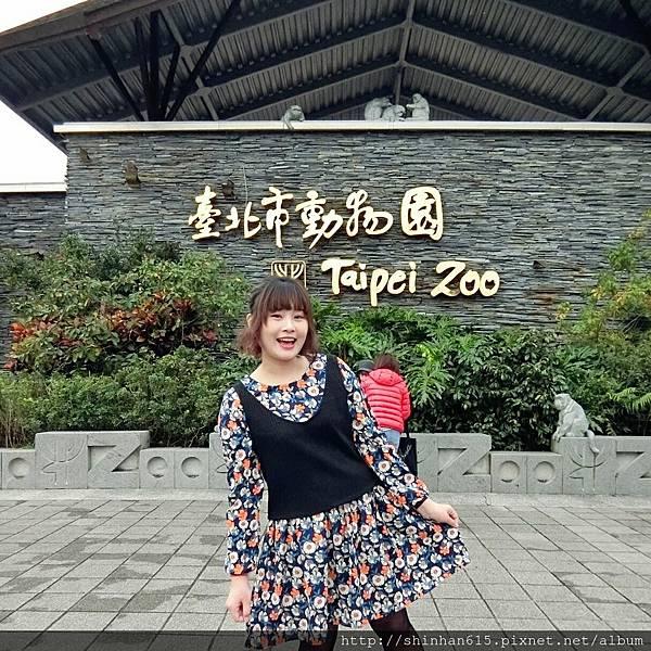 動物園穿搭_170301_0010.jpg