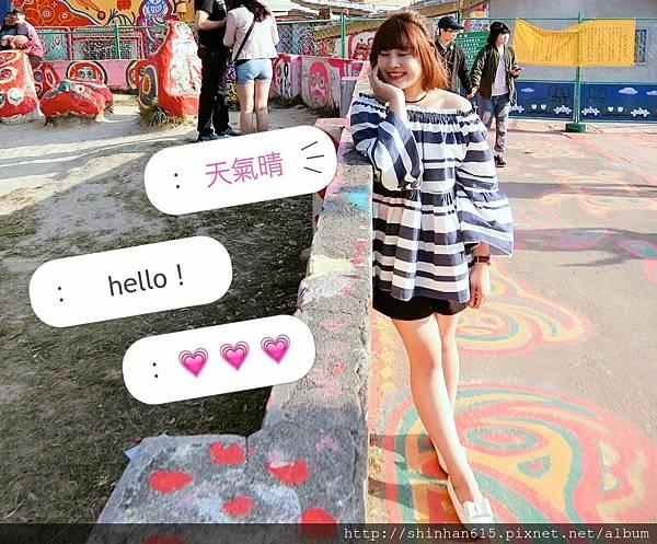 彩虹眷村_170405_0012.jpg