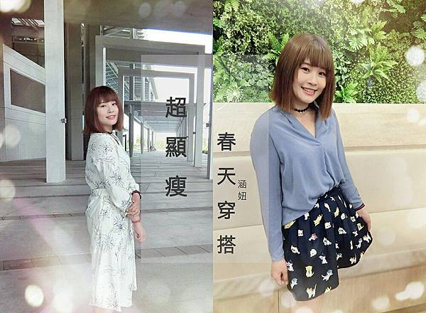 韓國衣服_170410_0021.jpg