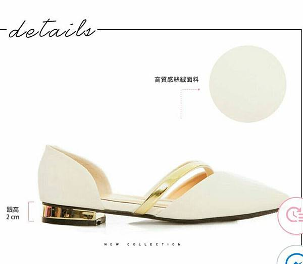 Ann%5Cs白鞋_170410_0014.jpg