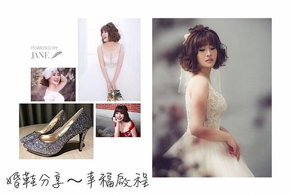 鞋子_170722_0031.jpg