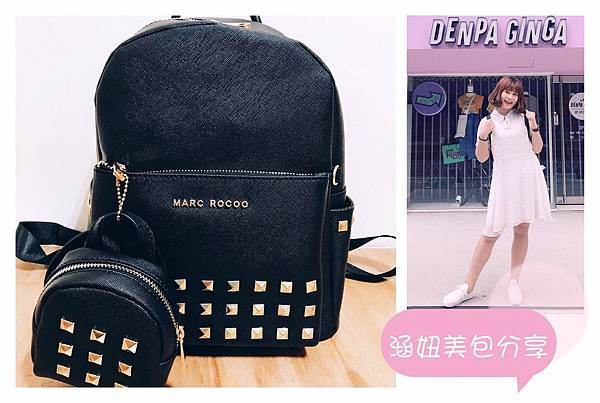 黑色包包_170805_0022.jpg