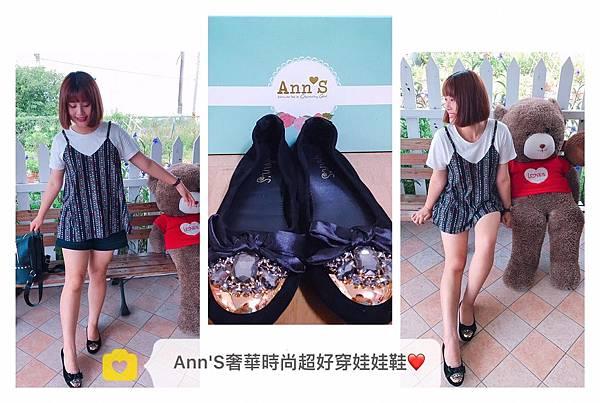 黑色娃娃鞋_170826_0020.jpg