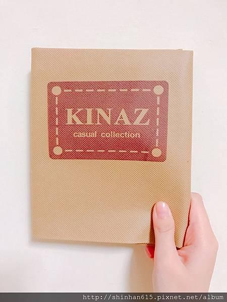 Kinaz_171227_0006.jpg