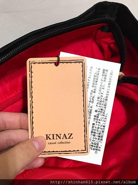 Kinaz_171227_0014.jpg
