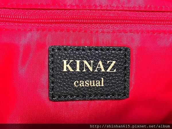 Kinaz_171227_0013.jpg