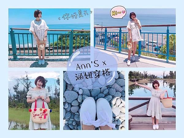 Ann'S激瘦第三代!!!全真牛皮細繩緞帶厚底小白鞋
